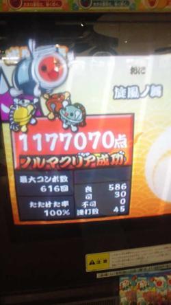 2010090919140000_convert_20100914194208.jpg