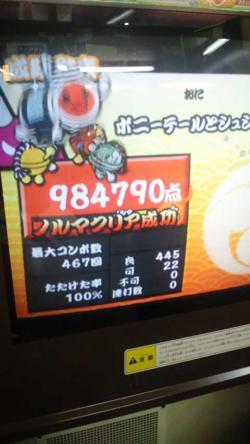 2010092418340000_convert_20100924224245.jpg