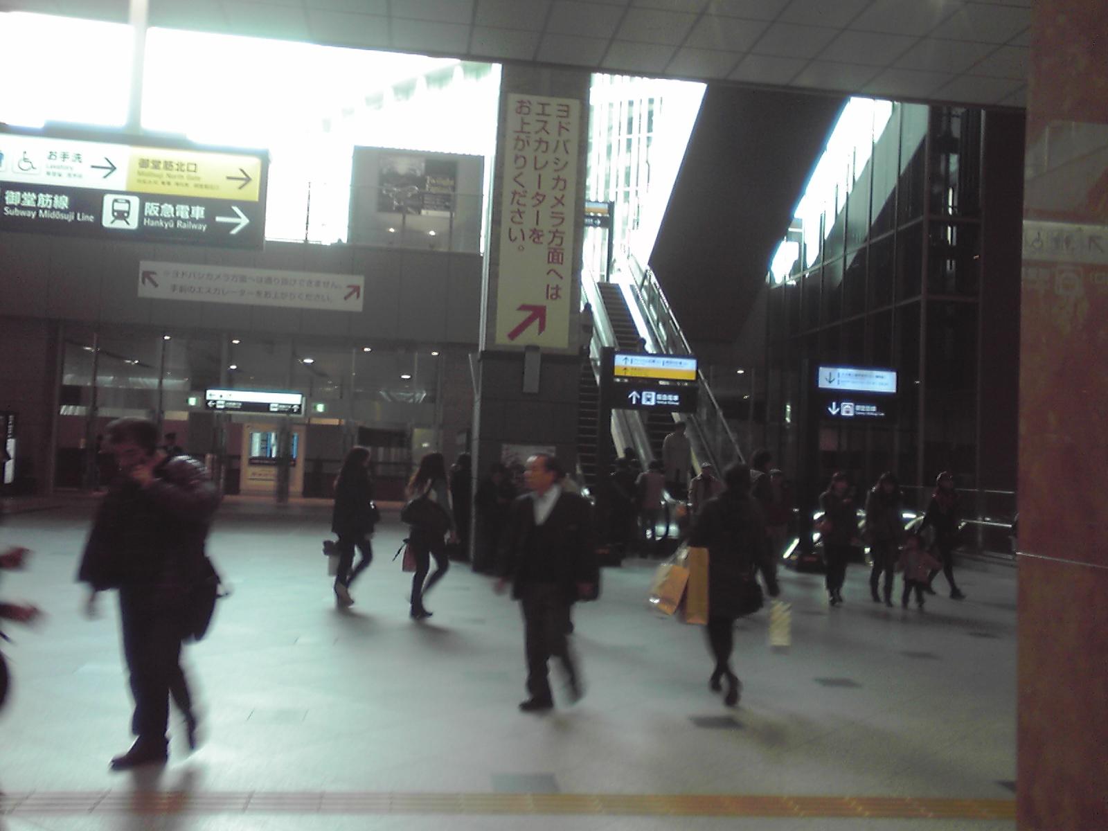 梅田エスカレータ