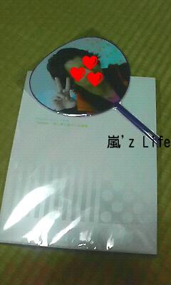 201008211751000.jpg
