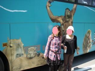 100614ana-bus1.jpg