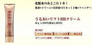 101127junkisei.jpg