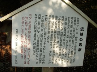 1nojimazakiDSCN6824.jpg
