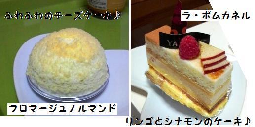 2010102020500001.jpg