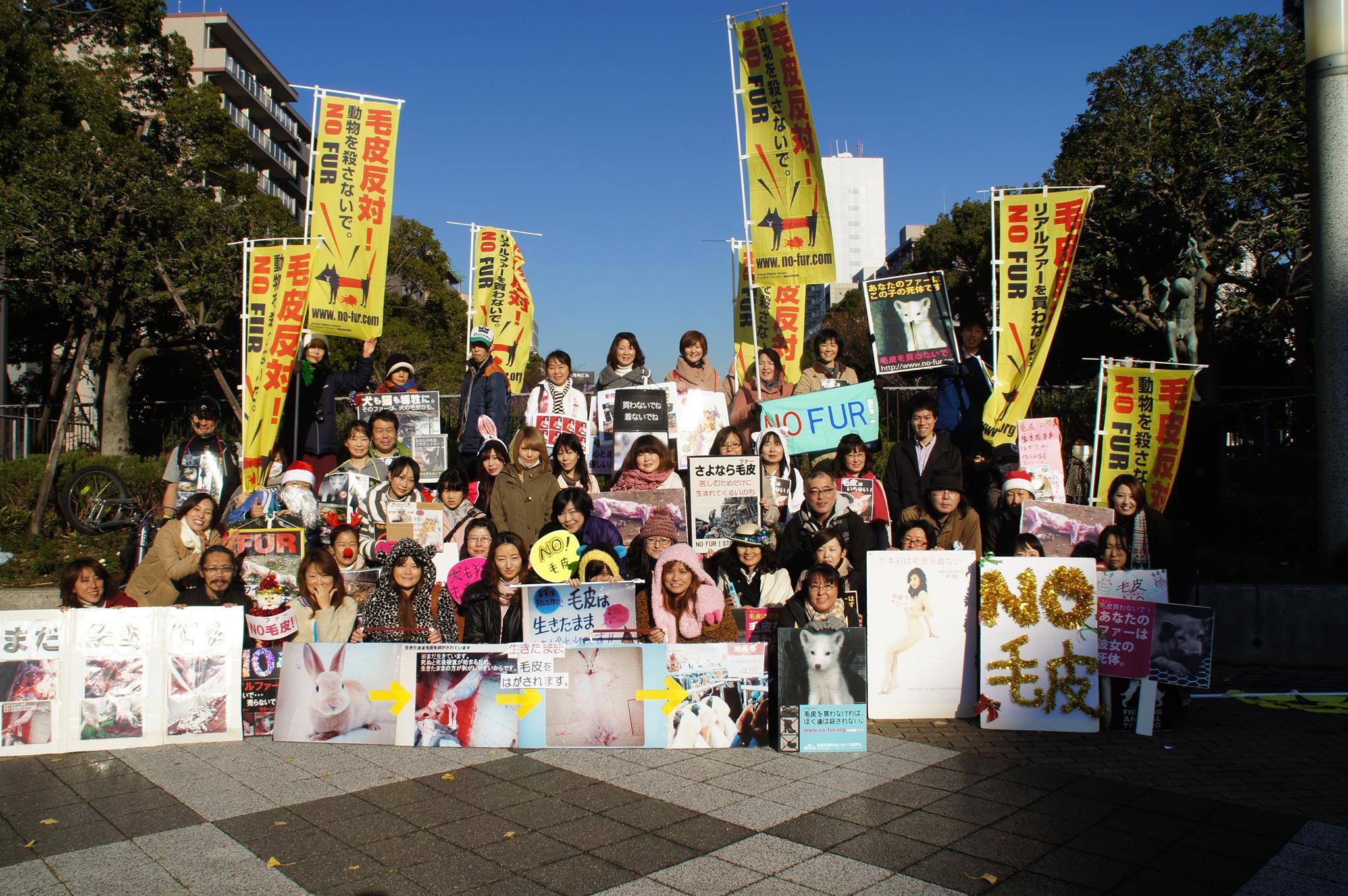 nofuryokohama2013.jpg
