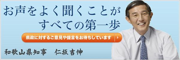wakayamatiji.jpg