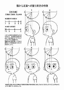 obatasensei003.jpg