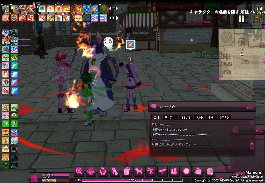mabinogi_2013_12_16_007.jpg