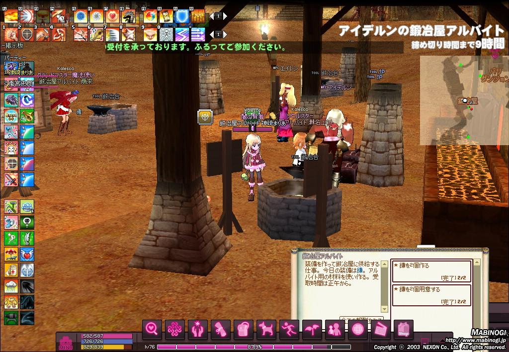 mabinogi_2013_12_20_006.jpg