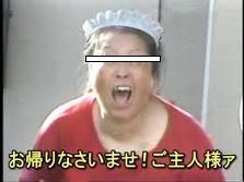 imagesCAQI7N82.jpg