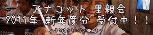 fp_top_banner_2011_2.jpg