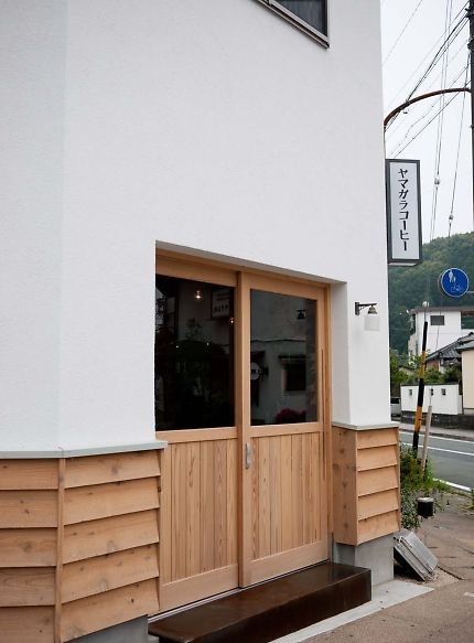 ヤマガラコーヒー 移転後新店舗