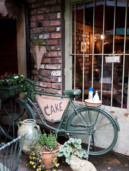ぬくもりの森 中庭カフェ