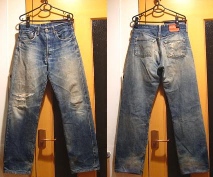 jeans_convert_20100714223244.jpg