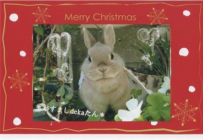 s-クリスマス