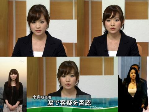 繁田 美貴 小向容疑者容疑否認