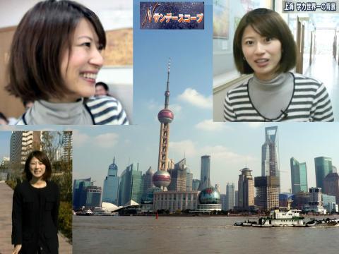 岡村仁美 上海・学力世界一の背景
