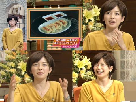 美奈子 クロワッサン餃子