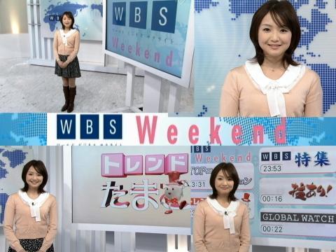 白石小百合 WBS 2011.2.26