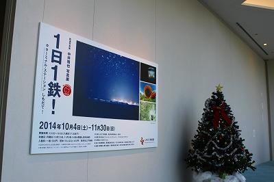 IMG_7502-s.jpg