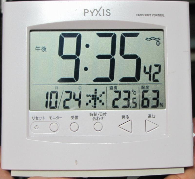 時計温度計湿度計Bs-