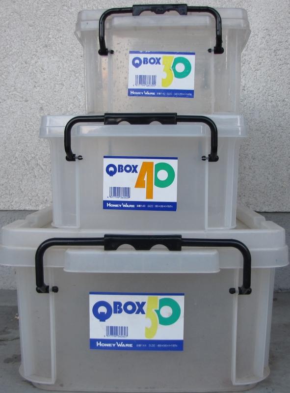 QBoxs-.jpg