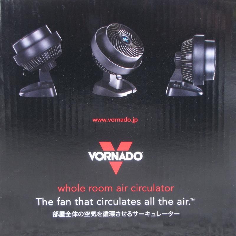 Vornado02s-.jpg