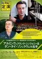 20141116 兵庫芸文オケ第74回定期