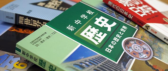 20141106教科書