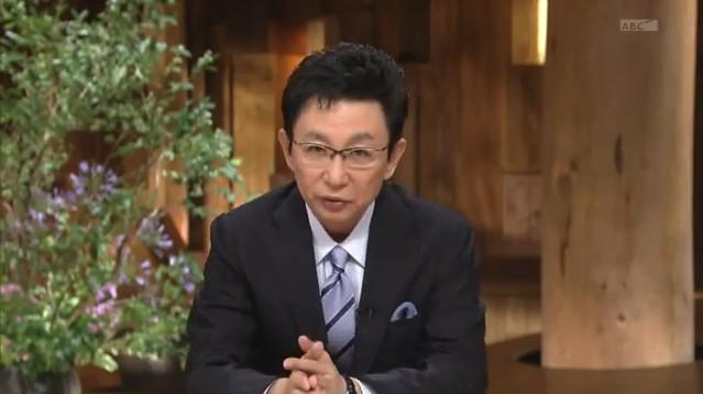 20141126報道ステ-ション