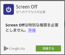 scoff002_convert_20141206115212.png