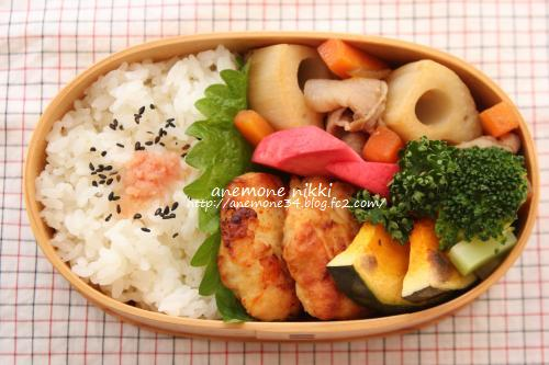 栗原はるみさんの豚肉とれんこんの炒め煮弁当1