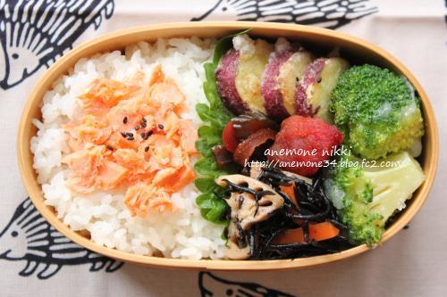 鮭ごはん弁当1