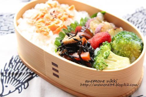鮭ごはん弁当2
