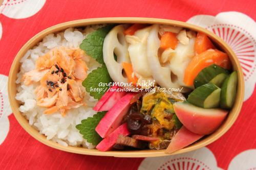 蓮根と長芋のツナ炒め弁当1