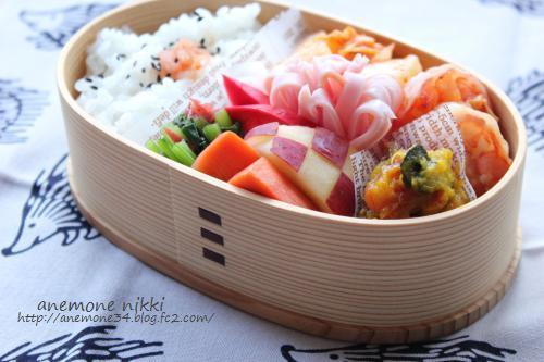 エビと長芋のキムチ炒め弁当3