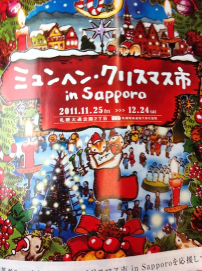 iphone_20111222143918.jpg