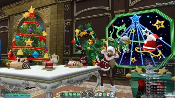 秘密のマイハウスはすっかりクリスマスにw