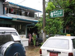 ヤンゴンレストラン02