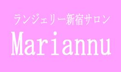 mariannu
