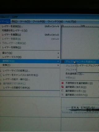 iphone_20100916171828.jpg