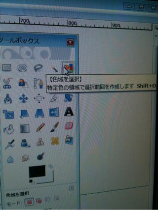 iphone_20100916172418.jpg