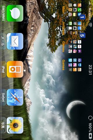 iphone_20100923234439.jpg