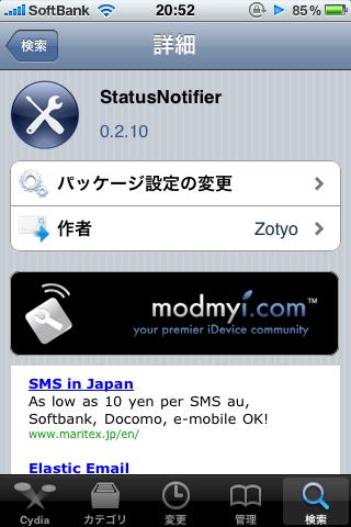 iphone_20101005205215.jpg