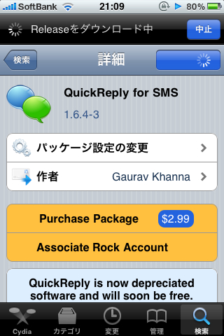 iphone_20101005210919.jpg