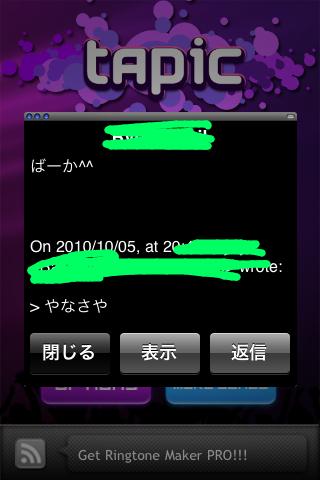iphone_20101005210947.jpg