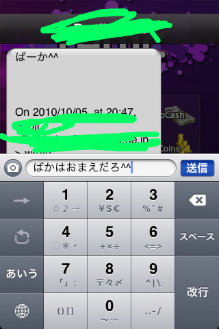 iphone_20101005211008.jpg