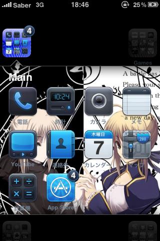 iphone_20101007185003.jpg