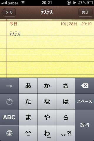 iphone_20101028202327.jpg