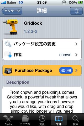 iphone_20101101230922.jpg